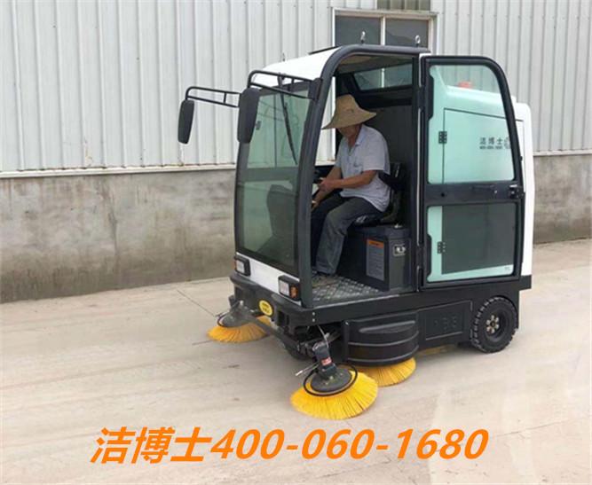 洁博士电动扫地车客户案例——长丰翔海新型建材有限公司