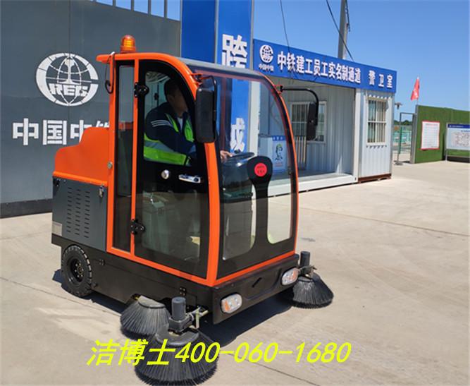 洁博士扫地车用户——中铁建工集团有限公司
