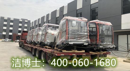 洁博士驾驶扫地车客户案例—江苏港华杭萧钢构有限公司