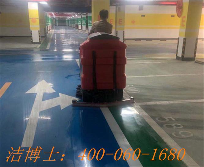洁博士驾驶洗地机用户案例—— 江苏富园物业管理有限公司