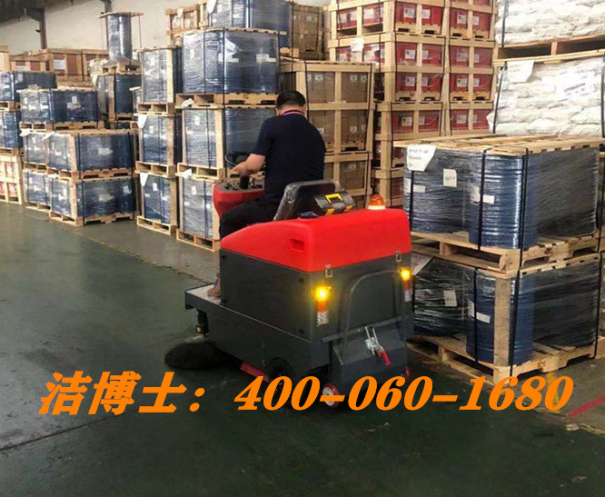 洁博士驾驶扫地机客户案例-杭州志恒链条制造有限公司