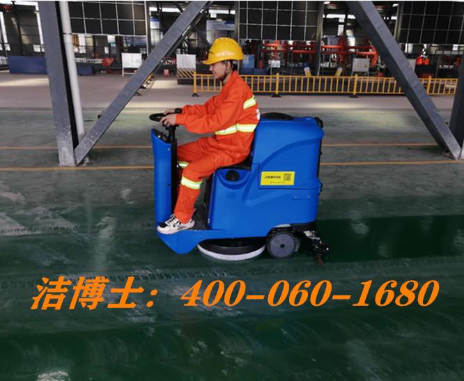 洁博士驾驶洗地机客户案例——中铁华隧联合重型装备有限公司