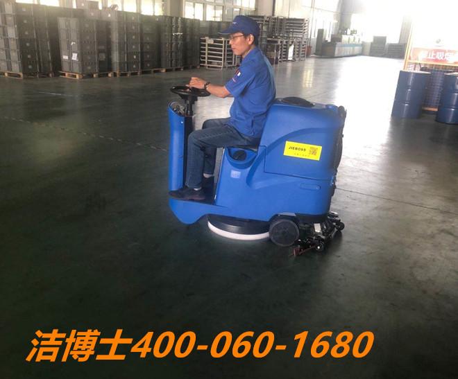 洁博士驾驶洗地机客户案例-襄阳东欣保洁服务有限公司