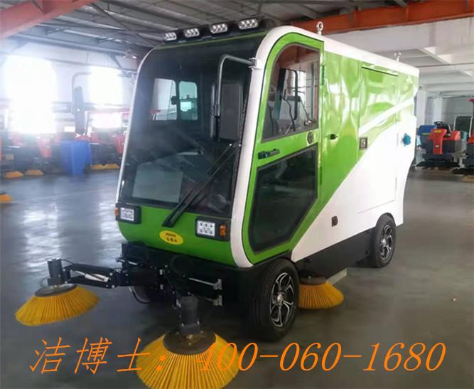 洁博士电动扫地机用户案例——安康市顺祥炭素有限公司