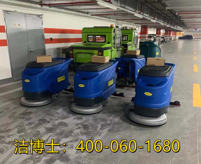 洁博士手推洗地机客户案例—扬州市博拓商贸有限公司
