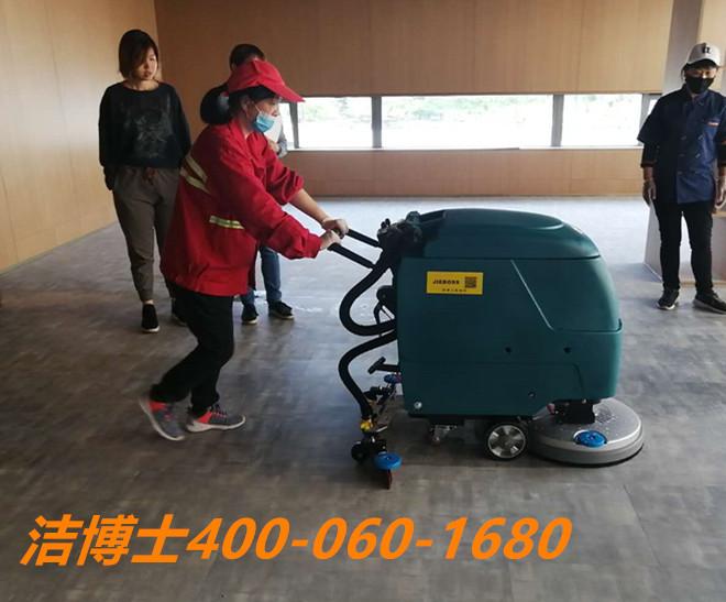 洁博士洗地机客户案例-南京果果食品有限公司