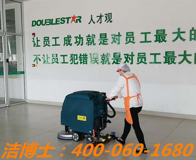 洁博士电动洗地机客户案例——四川恬悦食品有限公司
