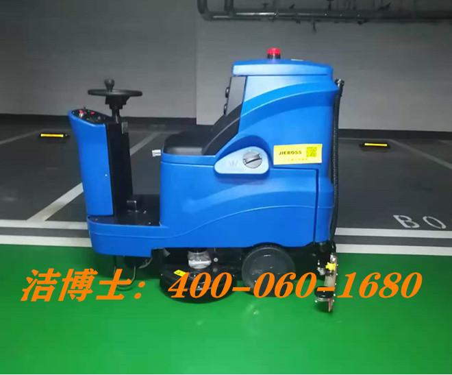 洁博士驾驶洗地机客户案例-赤峰惠元置业有限公司