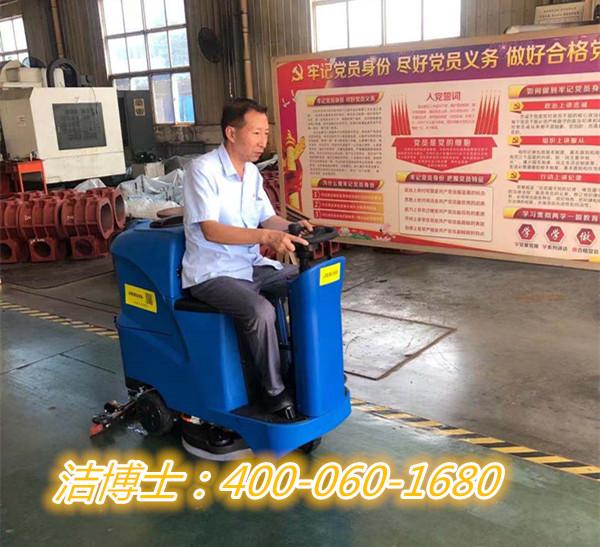 洁博士驾驶洗地机-北京鲁能物业服务有限责任公司天津分公司