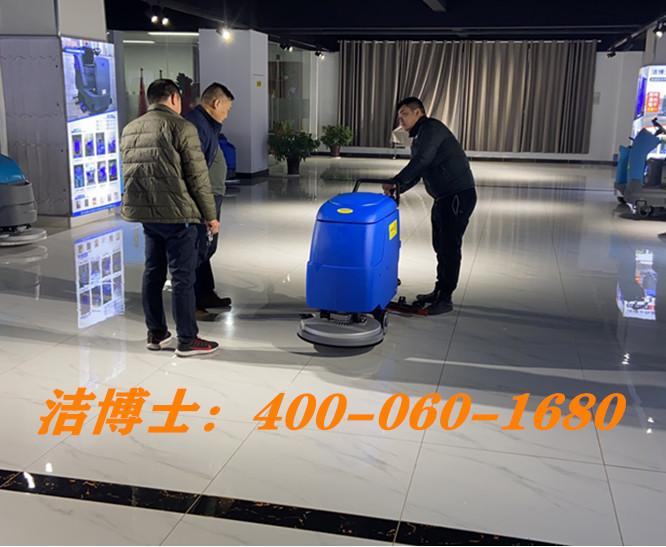 洁博士手推全自动洗地机客户案例-南京天保桥驾驶员培训学校