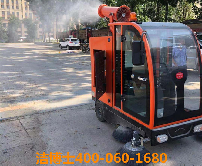 洁博士驾驶扫地机洗地机客户案例-牡丹江镜博游客服务综合体管理有限公司