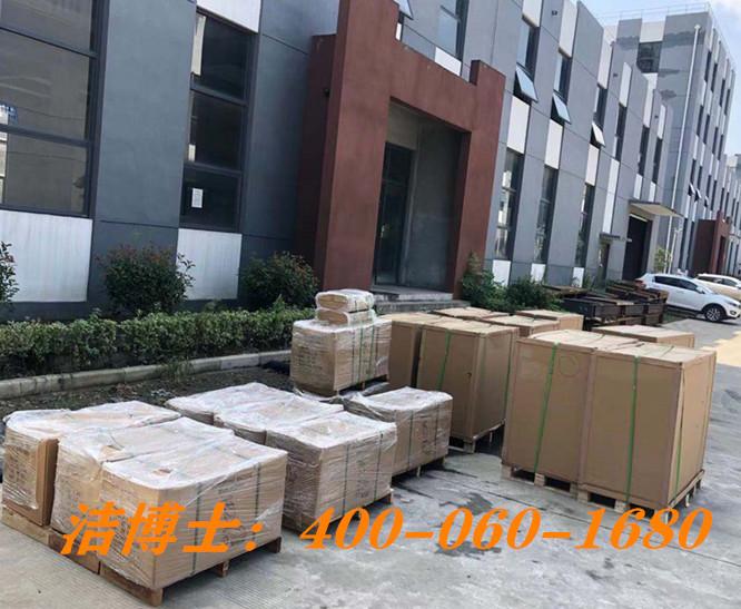 洁博士洗地机客户案例-华东师范大学淮北港利实验学校