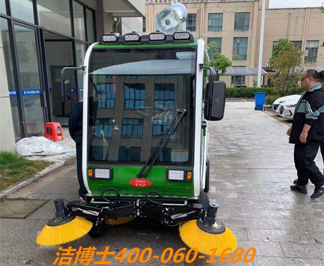 洁博士驾驶扫地机洗地机客户案例-天长市嘉福物业有限公司介绍