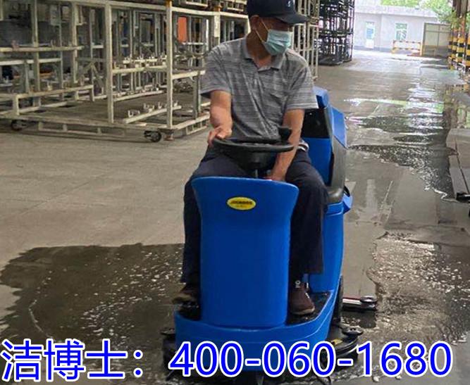 洁博士驾驶洗地机客户案例—四川大荣弘昌健康管理咨询服务有限公司