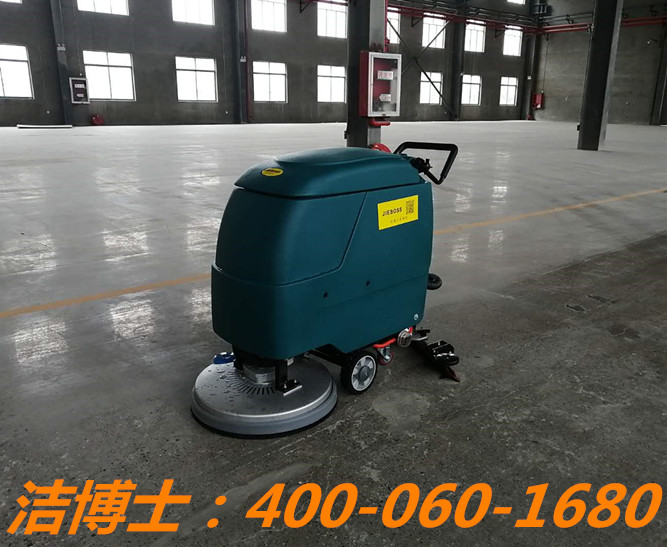 洁博士洗地机客户案例——夹江县盛世东方陶瓷有限公司