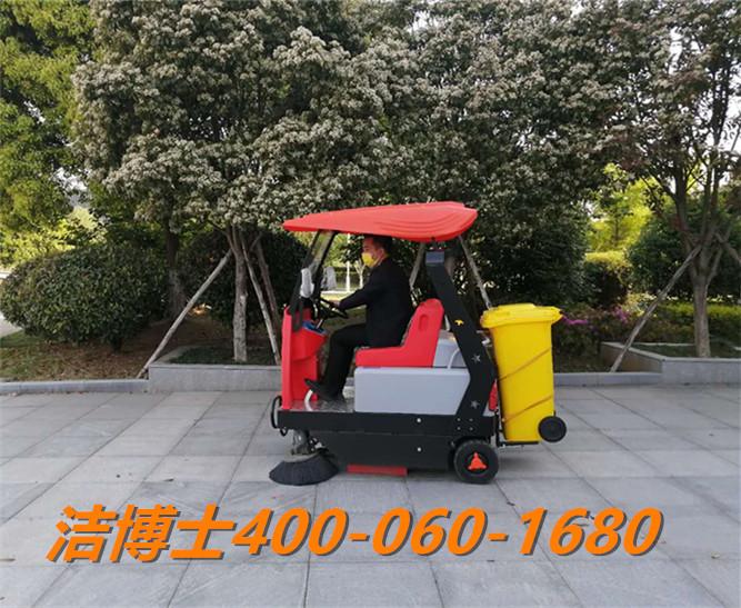 洁博士电动扫地车案例——宁波迪繁物业服务有限公司
