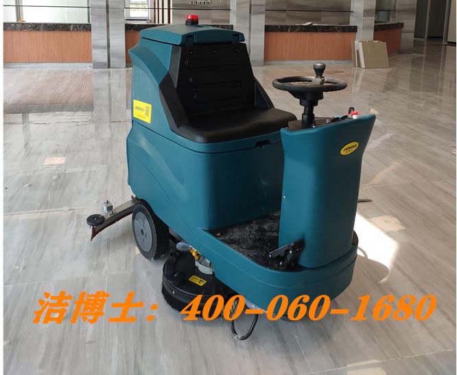 洁博士驾驶洗地车客户案例-河北省廊坊市中级人民法院