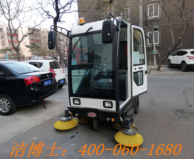 洁博士电动扫地机用户案例——上海满续物业管理有限公司