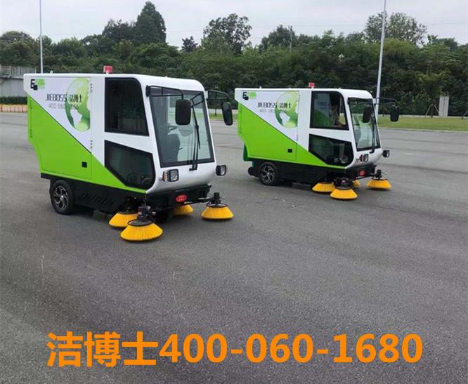 洁博士驾驶清扫车客户案例-江苏省公安厅