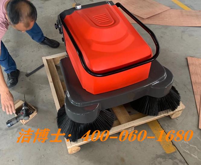 洁博士手推电瓶扫地机客户案例-无锡权善机械制造有限公司