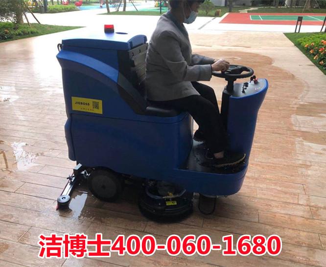 洁博士驾驶洗地机-广西凤凰物业服务有限公司