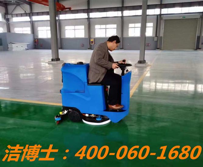 洁博士洗地机客户案例——江西绿悦生物工程股份有限公司