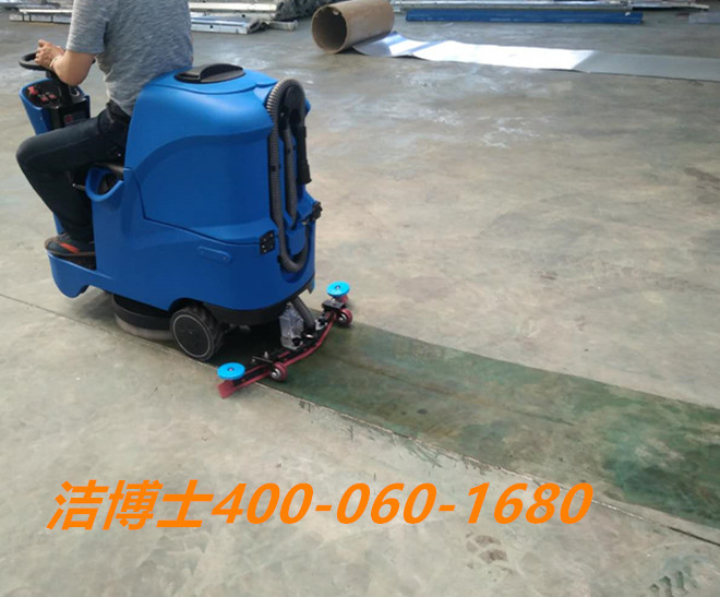 洁博士洗地机客户案例- 集贤县龙飞公共汽车运输有限公司