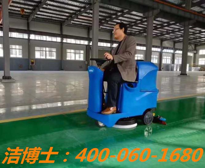 洁博士洗地机客户案例——绍兴普蓝迪照明电器有限公司