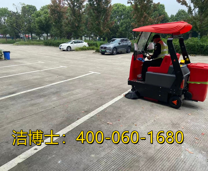洁博士驾驶扫地机客户案例-江苏玉成再生资源市场管理有限公司