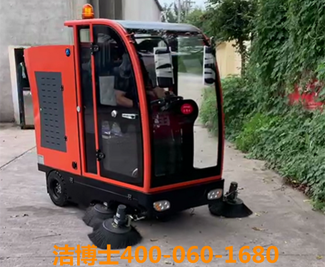 洁博士驾驶扫地机客户案例-江苏镇江句容市正伟环卫保洁服务有限公司