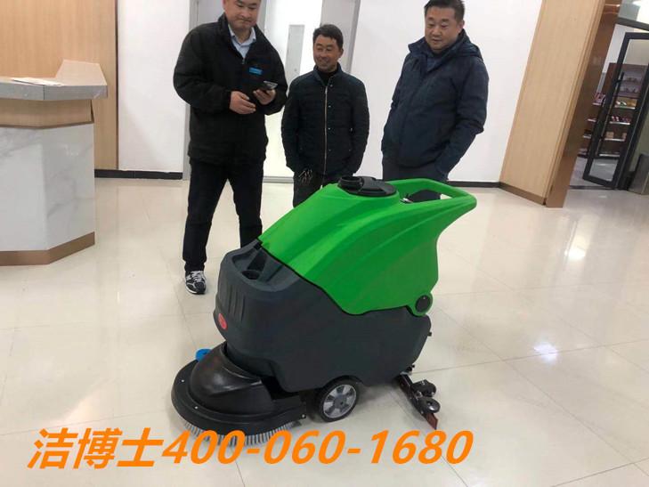 洁博士洗地机客户案例- 江苏东成机电科技有限公司