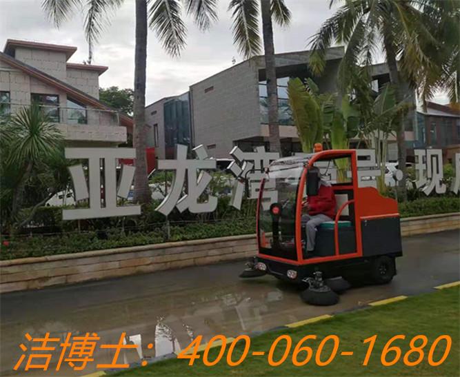 洁博士驾驶扫地机用户现场——三亚海顿酒店投资管理有限公司
