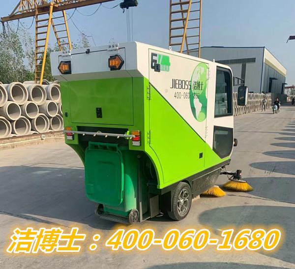 扫地车客户案例-武汉市年华管业有限公司