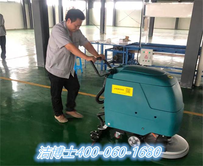 洁博士洗地机客户案例——南京达力科技有限公司