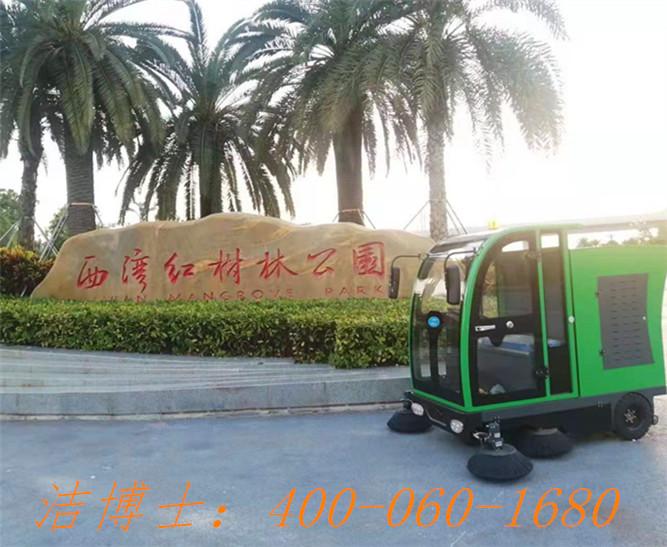 洁博士电动清扫车用户案例——深圳市保安区金湾大道西湾红树林湿地公园