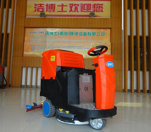 洁博士电动驾驶洗地机780