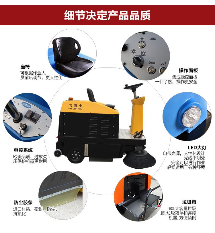 電動掃地車產品細節圖