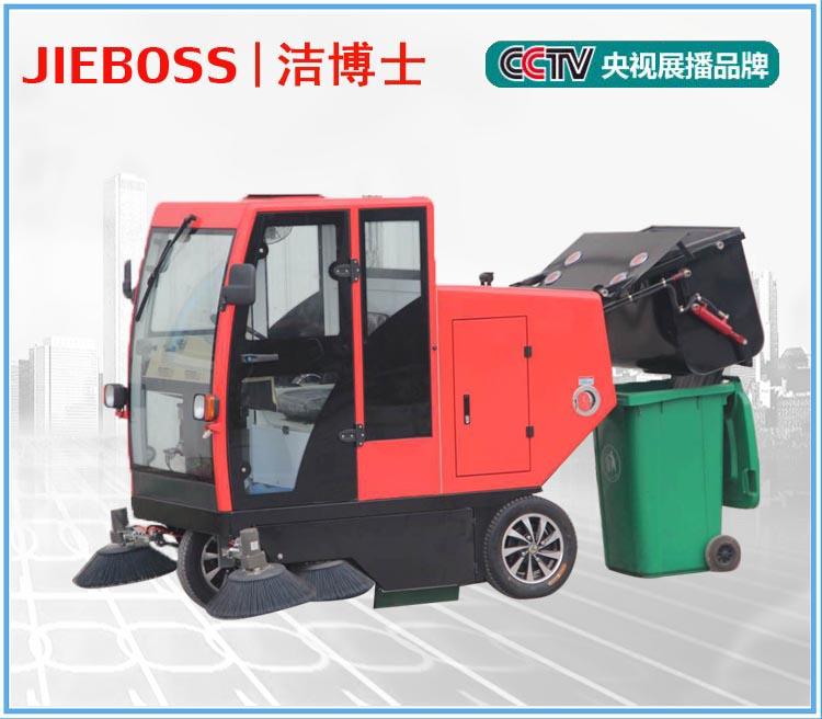 全封闭驾驶式自卸电动清扫车2000