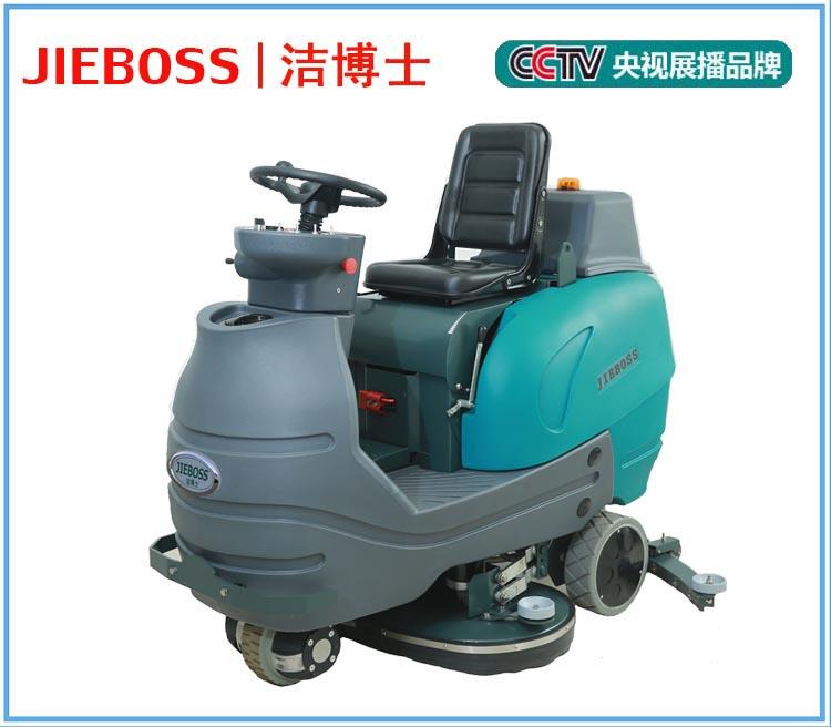 全自动驾驶式电动洗地机960