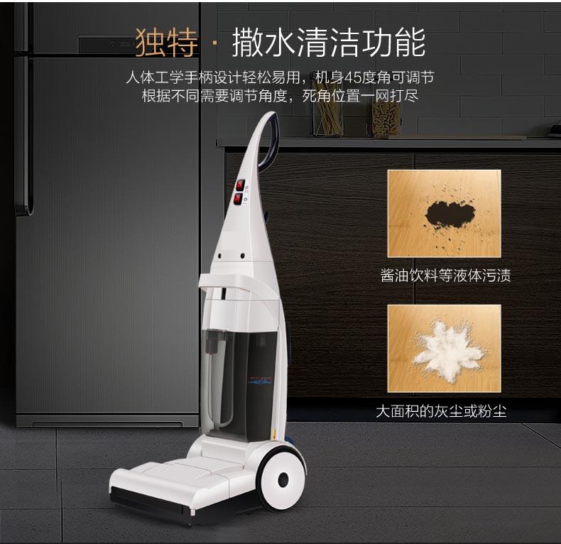 洁博士家用洗地机的独特功能