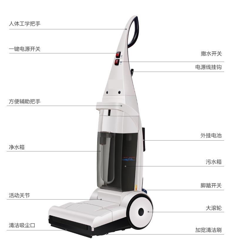 洁博士家用洗地机的使用说明