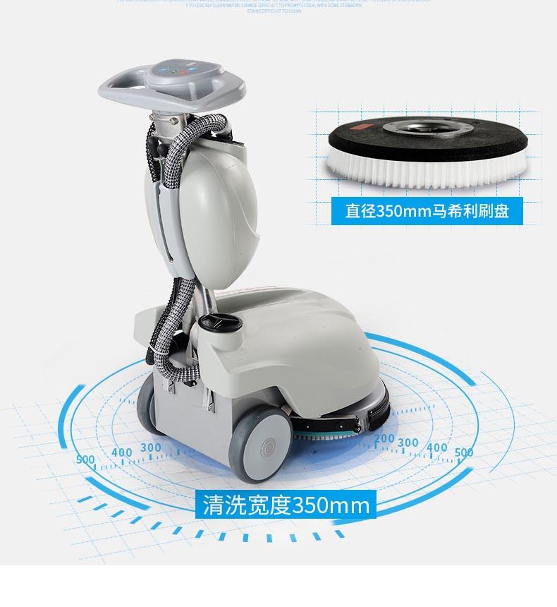 洁博士洗地机超宽的清洗面积