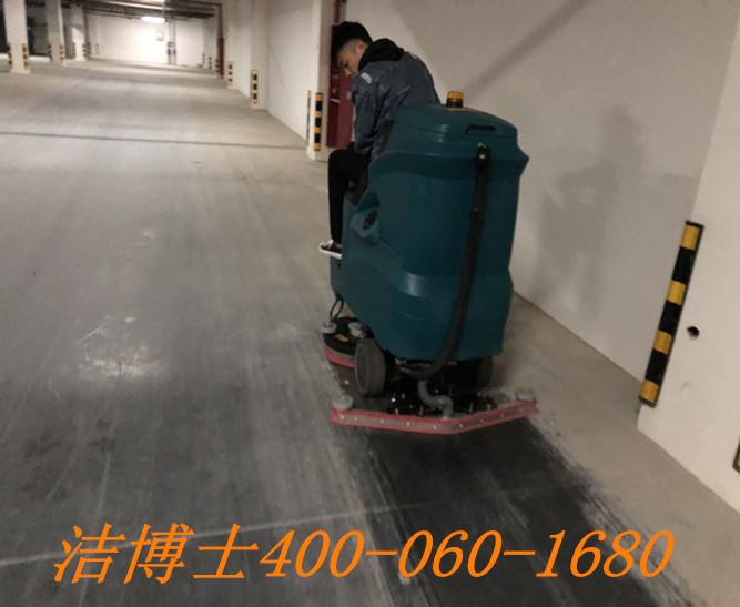 洁博士电动洗地机客户案例——开封海马房地产有限公司