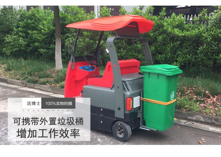 潔博士電動掃地車外掛垃圾桶