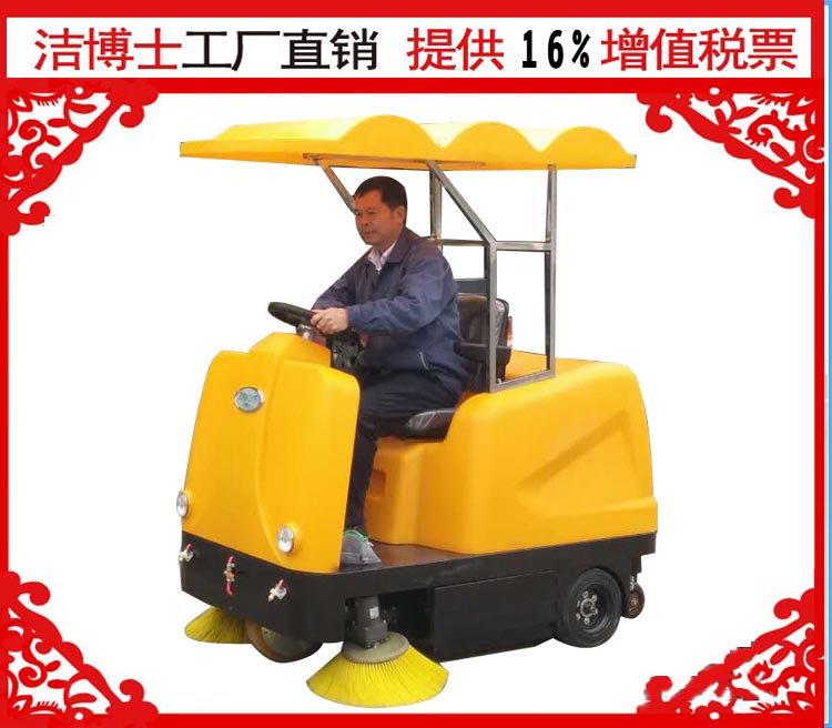 洁博士驾驶式电动清扫车1680