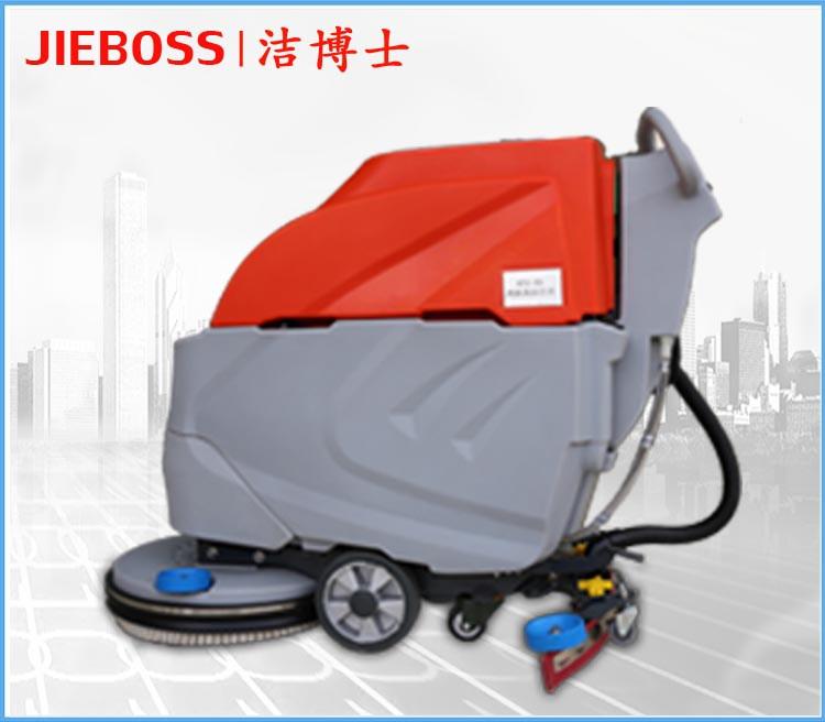 全自动自走式手推电动洗地机690