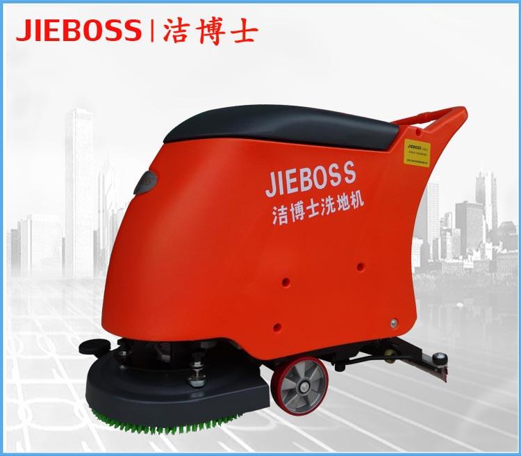 洁博士手推式电动洗地机580
