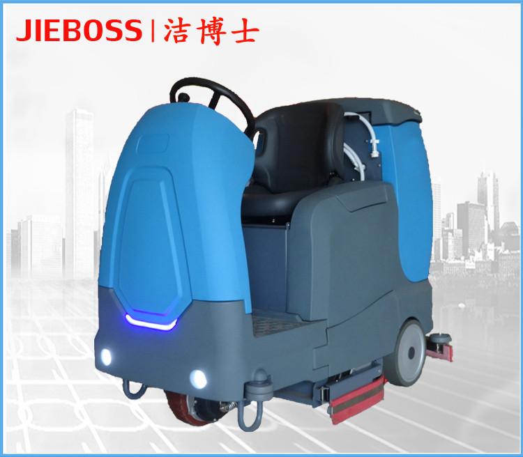 洁博士洗扫吸干一体机JIEBOSS-880XS