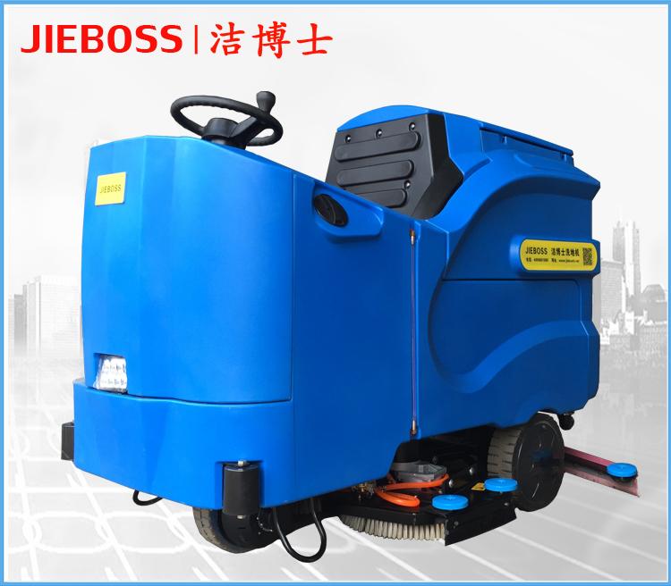 洁博士大型驾驶式全自动洗地机JIEBOSS-1300