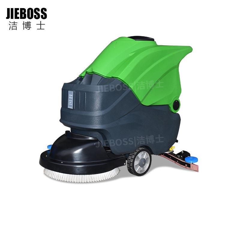 洁博士手推式智能洗地机680